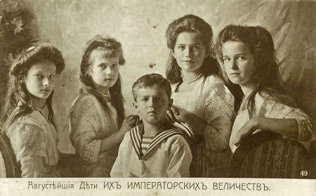 Дети последнего Русского Императора