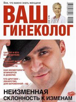 Содержание _2012