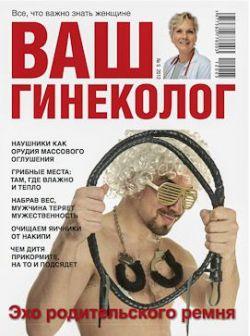 Содержание май 2012
